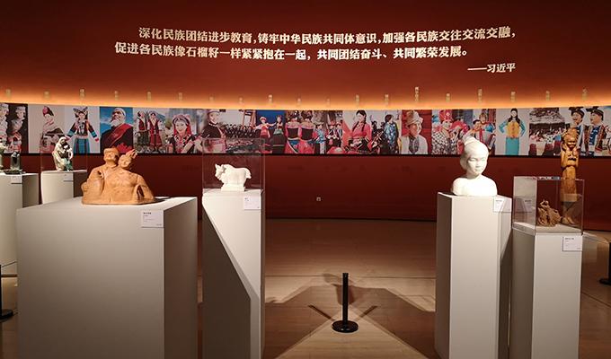 民族大团结——全国雕塑艺术作品展在中国美术馆展出