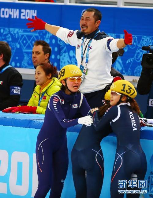 [高清组图]短道女子3000米接力 韩国夺冠中国犯规