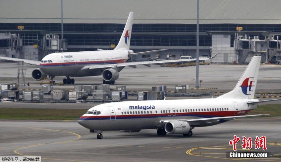 北京的飞机失去