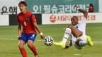 [高清组图]热身-法甲锋霸戴帽 加纳4-0横扫韩国