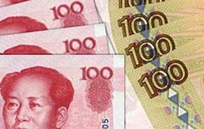 юань и рубль