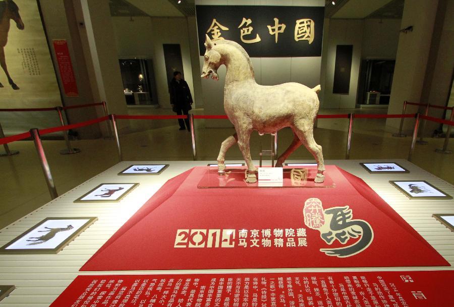 """南京博物院:""""马文物""""贺岁""""马年"""""""