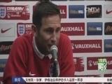 [世界杯]英格兰队迈阿密集训 天气不适改室内