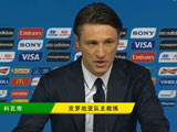 [世界杯]科瓦奇发声:裁判的表现令人失望