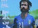 [世界杯]蓝色队魂:意大利进攻大脑皮尔洛