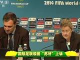 [世界杯]国际足联正式驳回苏亚雷斯的上诉