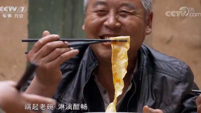 [每日农经]咸阳biangbiang面 闻声识面 20190613