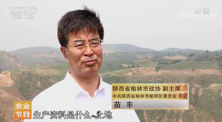 [科技苑]榆阳农村土地变奏曲 20190629