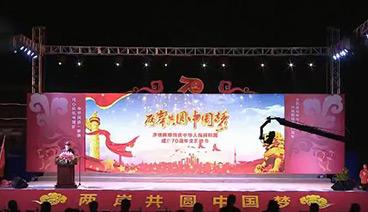 """[海峡两岸]""""两岸共圆中国梦""""文艺晚会在海南定安举行图片"""
