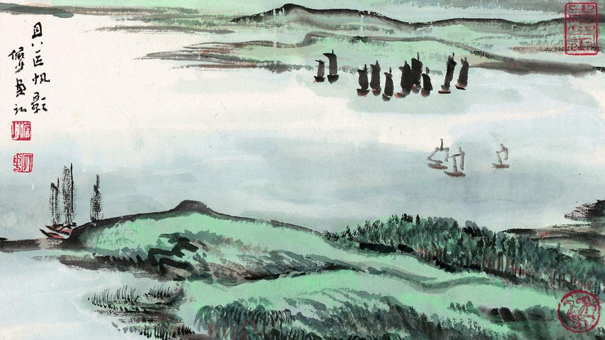【央视画廊】意境山水 陆俨少《蒙象册》