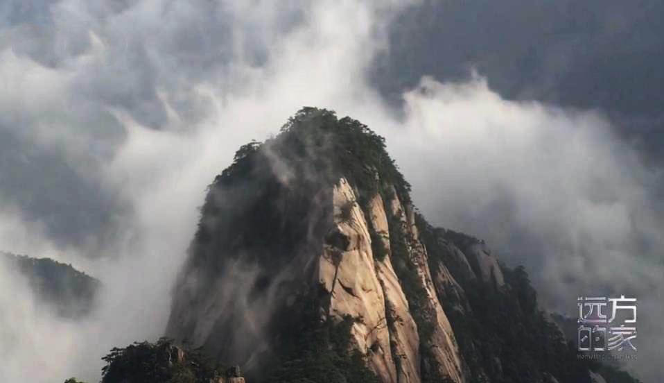 《远方的家》 20200331 世界遗产在中国 多彩黄山 魅力徽州