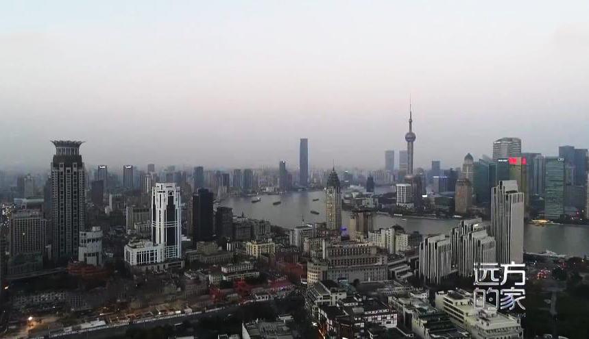 《远方的家》 20200526 长江行(96) 多元文化 活力上海