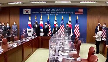 """《今日关注》 20210318 中美高层战略对话在即 美拉盟友""""唱歌壮胆""""实属徒劳"""