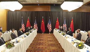 《今日关注》 20210320 中国核心利益没有退让余地 中美需避免零和博弈管控分歧