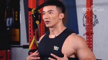 [健身动起来]20210322 胸部训练