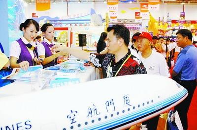 活雷锋/厦门航空工作人员热情为客商服务。(厦门日报记者黄嵘摄)