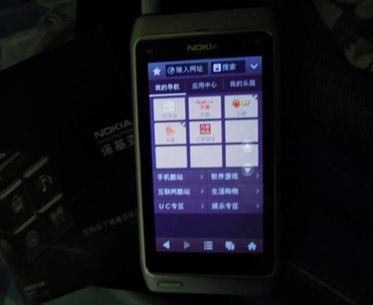 诺基亚N8在使用手机UC浏览器夜间模式时的显示效果