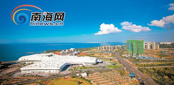 海南国际会展中心外景。本报记者李幸璜摄