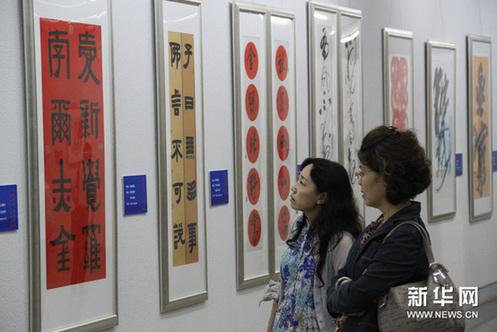 8月28日,观众在欣赏何奇耶徒作品。新华网图片 齐洪斌 摄