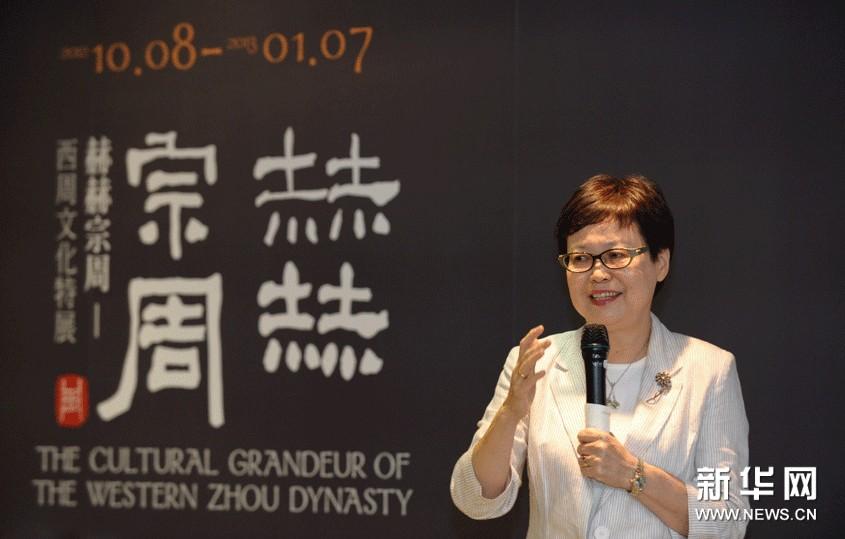 10月8日,台北故宫博物院院长冯明珠在展览开幕式上致辞。