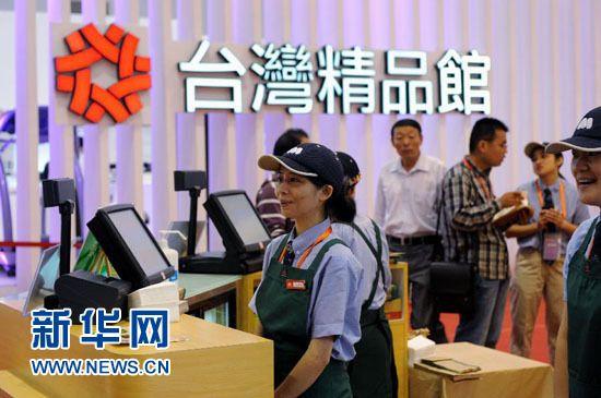参展工作人员在博览会上接待来宾。新华社记者 李紫恒 摄