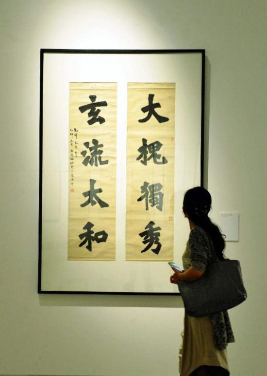 参观者在欣赏弘一法师的书法作品。新华社发 龙巍摄