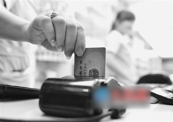 ◆市民期待一张社保卡刷遍厦漳泉-厦漳泉医保卡互通互用 三地医疗消图片