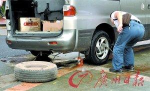 驾驶学堂:汽车备胎要正确使用以保障安全