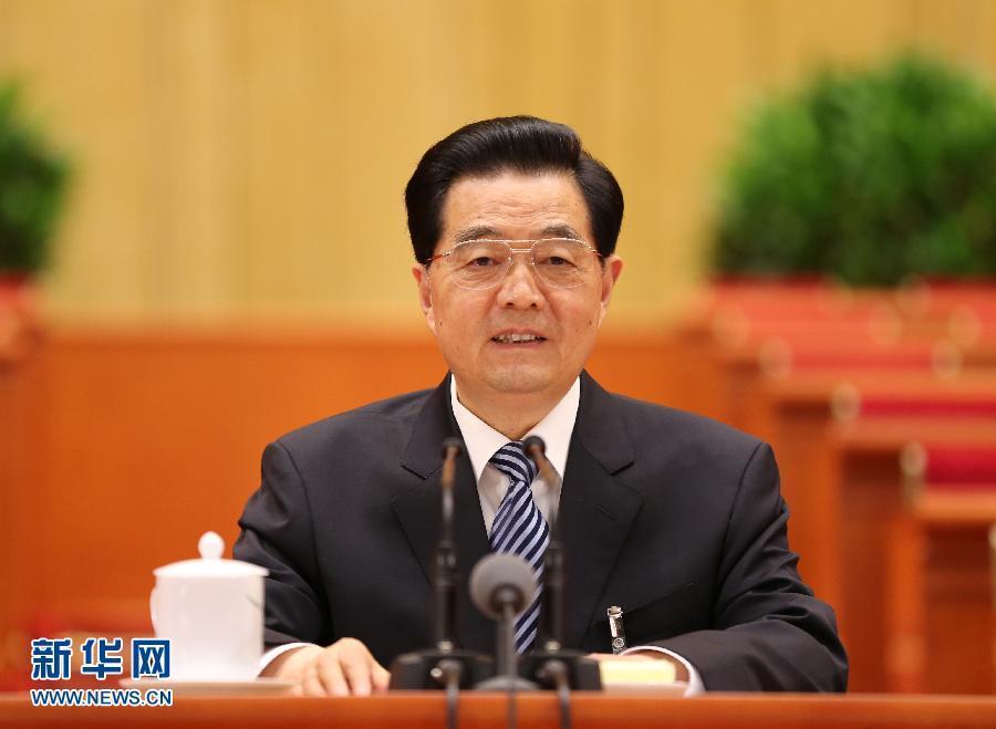 11月7日,中国共产党第十八次全国代表大会在北京人民大会堂举行预备会议。 胡锦涛同志主持会议。