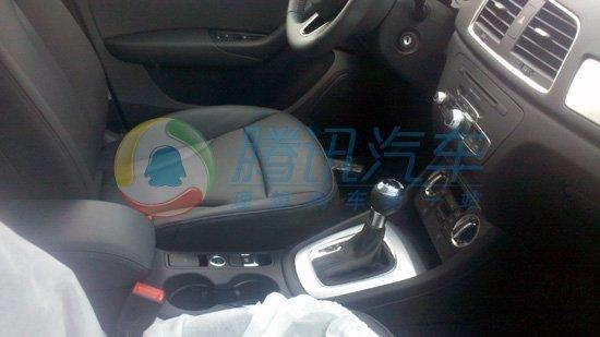 国产奥迪Q3将于广州车展首发 明年上市