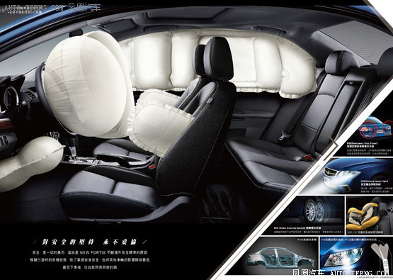 三菱LANCER FORTIS 将在广州车展亮相