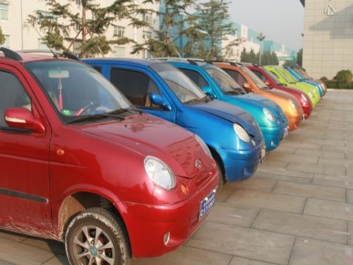 节能与新能源汽车产业技术发展论坛