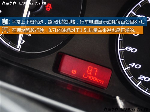 mg 上海汽车 mg3 2013款 1.5l 手动精英版