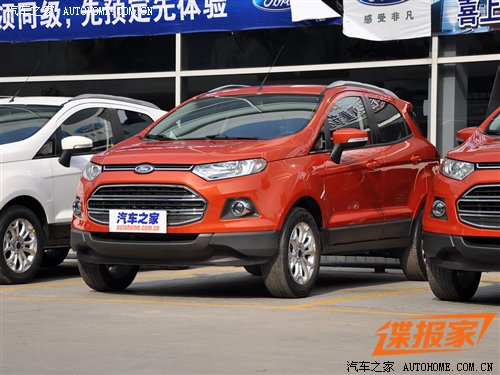 1.0T车型是亮点 翼搏将亮相广州车展 汽车之家