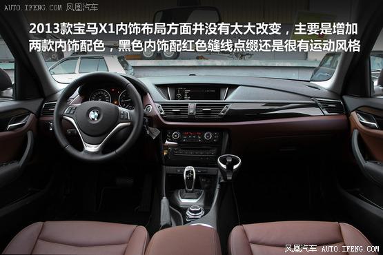 近期改款SUV推荐 造型/配置均有提升 (2)