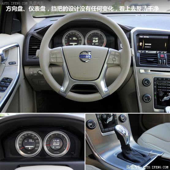 近期改款SUV推荐 造型/配置均有提升 (3)