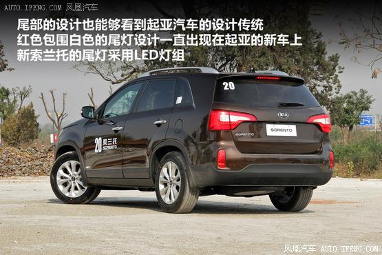 近期改款SUV推荐 造型/配置均有提升 (4)