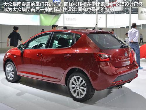 广州车展即将开幕 19款新车亮点抢先看