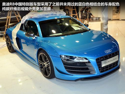 广州车展探馆抢先拍 奥迪R8中国限量版