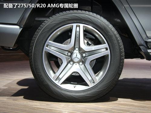 奔驰(进口)  G 55 AMG