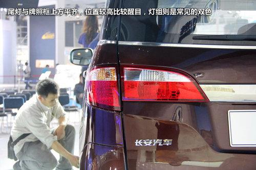 2012广州国际车展 长安欧力威抢先实拍