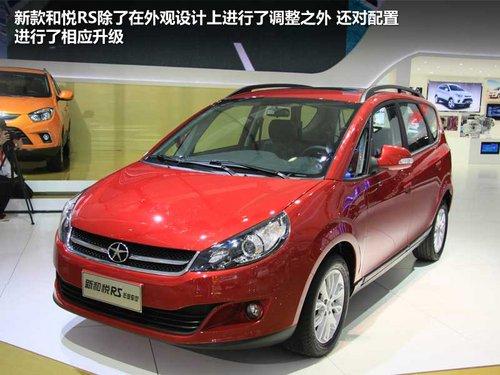 2012广州国际车展 热点车优惠行情一览