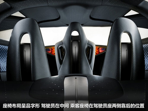 零排放电动车 广州车展实拍-日产MIXIM