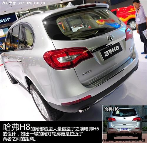 长城 长城汽车 哈弗h8 2012款 基本型