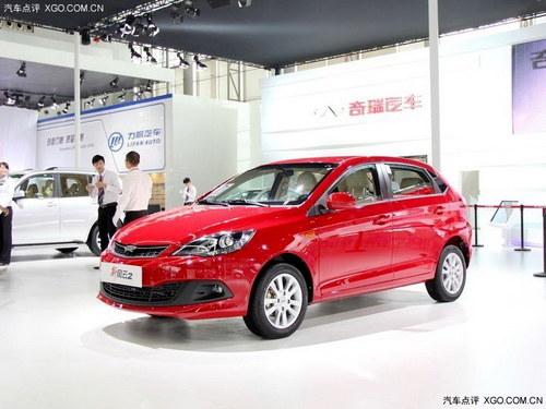 2012广州车展 奇瑞新款风云2车展首发