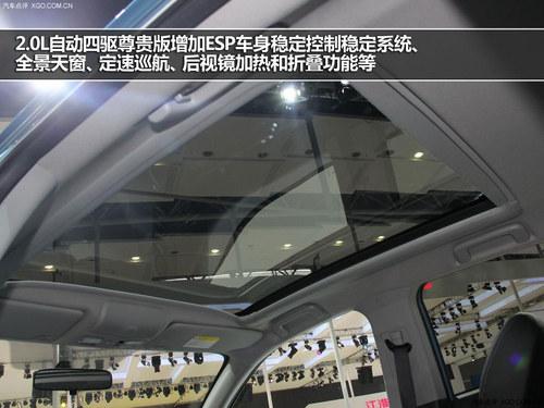 2.0豪华版最值 广汽三菱劲炫购买指南