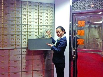 银行保管箱里面都放啥:贵夫人不敢离婚 存钱防二奶