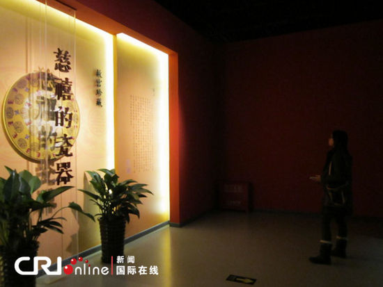 《故宫珍藏·慈禧的瓷器》展览