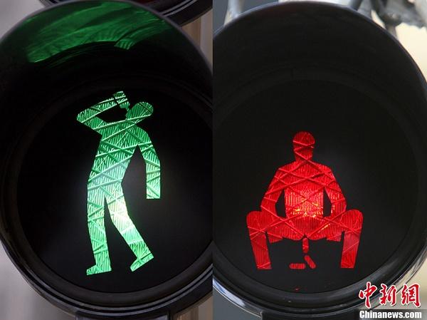 捷克街头的雷人红绿灯
