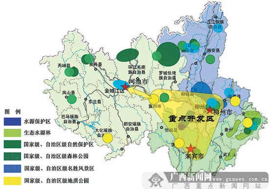 《柳州、来宾、河池市区域一体化发展规划》实施